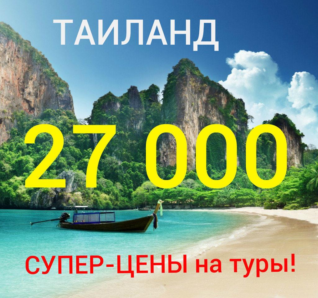 Summer-Moutain-Seaside-Beach-Blue-Sunny-Sky-1024x960в
